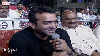 Sri charan Pakala Singing Ninne Ninne Song @ Aswathama Audio Launch Live - ADITYAMUSIC