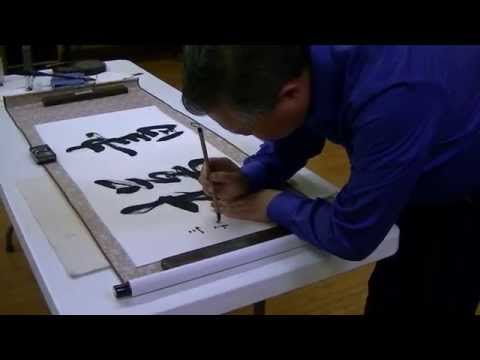 Calligraphy Female Model 書模 Ms. Yao Yao