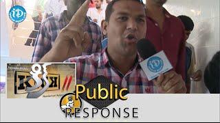 Ravi Teja Kick 2 Movie Public Response    Ravi Teja, Rakul Preet Singh    Surender Reddy - IDREAMMOVIES