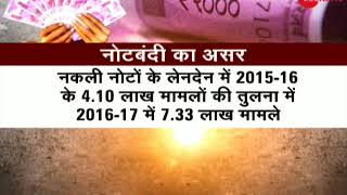Morning Breaking: Know about impact of demonetisation on transactions and fake currency - ZEENEWS
