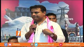 KTR Speech at Cadre Meeting in Telangana Bhavan | Satires on Congress and TDP | iNews - INEWS