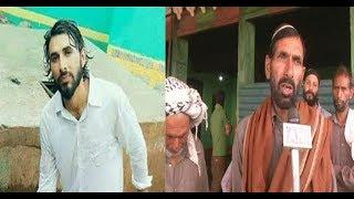 औरंगजेब की शहादत का बदला मांगे हिंदुस्तान: पिता का बड़ा बयान, बेटे ने देश के लिए दिया बलिदान - ITVNEWSINDIA