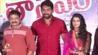 Raj Kandukuri, Chalapathi Rao and others @ 'Evaro Thaanevaro' movie trailer launch - IGTELUGU