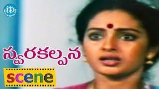 Swara Kalpana Movie Scenes - Kota Srinivasa Rao Fires On Sriram Edida    Seetha - IDREAMMOVIES