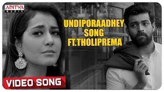 Undiporaadhey  Song Ft.Tholiprema || Tholi Prema Songs || Varun Tej, Raashi Khanna || Thaman S - ADITYAMUSIC