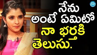 My Husband Believes In Me - Shyamala || Anchor Komali Tho Kaburlu - IDREAMMOVIES