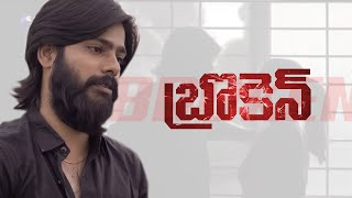 BROKEN  || Telugu Short Film 2019 || Yuva Entertainments - YOUTUBE