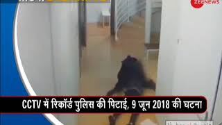 Morning Breaking: CCTV footage of France police personnel beating a man goes viral - ZEENEWS