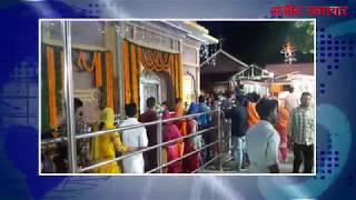 video : नवरात्रों के उपलक्ष्य में मंदिरों में दिखी भारी भीड़