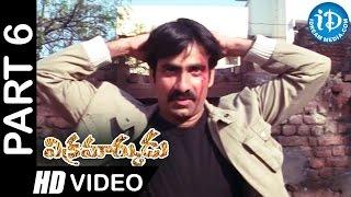 Vikramarkudu Full Movie Part 6 || Ravi Teja, Anushka || SS Rajamouli - IDREAMMOVIES