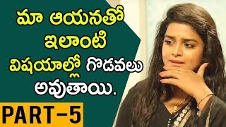 TV Artist Sreevani Exclusive Interview Part #5 || Soap Stars With Anitha - IDREAMMOVIES