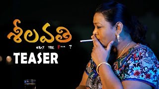Shakeela 's Sheelavathi Movie Teaser | TFPC - TFPC