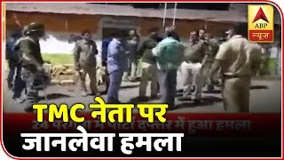 West Bengal: TMC councilor attacked with crude bomb - ABPNEWSTV