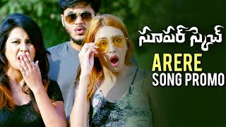 Super Sketch Movie Arere Video Song Promo | TFPC - TFPC