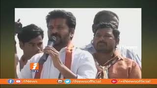 Congress Will Waive Off Loans After Govt Form in Telangana | Revanth Reddy in Kodangal | iNews - INEWS