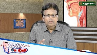 Doctor On Call 20-06-2017 Puthu Yugam tv Show