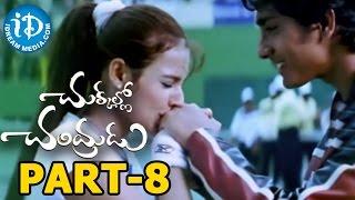 Chukkallo Chandrudu Full Movie Part 8 || Siddharth, Sada, Saloni, Charmy || Siva Kumar || Chakri - IDREAMMOVIES