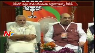 BJP Leaders Focus To Strengthen Party in AP || Against TDP || NTV - NTVTELUGUHD