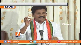 Governor Encouraging BJP To Form Govt in Karnataka | Congress Revanth Reddy | iNews - INEWS