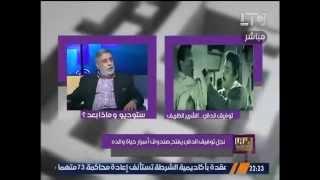 بالفيديو.. شعبان عبدالرحيم: «عايز دكتوراه فخرية زي أميتاب باتشان» | المصري اليوم