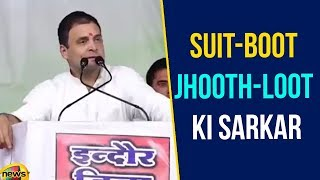 Rahul Gandhi said that the slogan was 'Achhe Din Aaenge', now it has become 'Chowkidaar Chor Hai.' - MANGONEWS