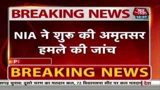Amritsar हमला: हमलावरों की सामने आई तस्वीर, तलाश जारी - AAJTAKTV