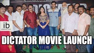Balakrishna's Dictator movie launch -  idlebrain com - IDLEBRAINLIVE