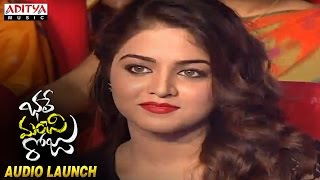 Sudheer Babu Songs Medley Performance At Bhale Manchi Roju Audio Launch - ADITYAMUSIC