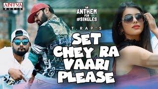 Set Chey Ra Vaari Please | Telugu RAP Song | #Singles Anthem by Rakyesh Aithraju - ADITYAMUSIC