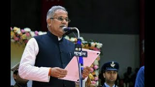 Morning Breaking: CM Bhupesh Baghel announces farm loan waiver in Chhattisgarh - ZEENEWS