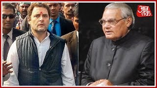 Rahul Gandhi Arrives At AIIMS To Visit Atal Bihari Vajpayee | Breaking News - AAJTAKTV