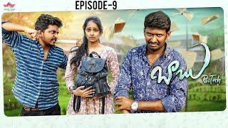 Babu BTech 9|Mahesh Vitta|Avinash Varanasi|Comedy Web Series|Telugu Comedy 2019 |Srikanth Mandumula - YOUTUBE
