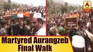 I want govt to eliminate militancy from Kashmir, says father of martyr Aurangzeb - ABPNEWSTV