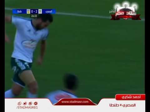 أحمد شكري يسجل الهدف الثالث للمصري فى طنطا