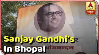 Bhopal: Posters with Sanjay Gandhi's picture put up ahead of CM oath ceremony - ABPNEWSTV