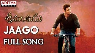 Jaago Full Song || Srimanthudu Songs || Mahesh Babu, Shruthi Hasan, Devi Sri Prasad - ADITYAMUSIC