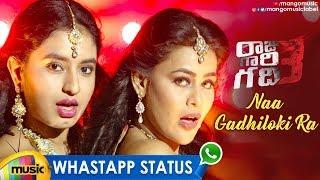 Naa Gadhiloki Ra Song WhatsApp Status | Raju Gaari Gadhi 3 Songs |  Ashwin Babu | Avika Gor | Ohmkar - MANGOMUSIC