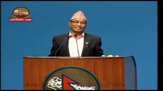 After RJP-N, FSF-N warns to quit Oli Government in Nepal - ANIINDIAFILE