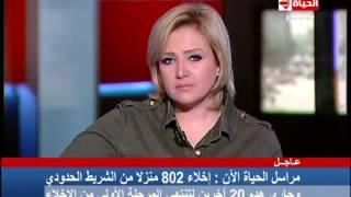 القبض على جهادي فلسطيني واخر مصري في سيناء قبل تهريبهما الوقود للجماعات الإرهابية