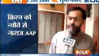 India TV News: Superfast 200 January 27, 2015 - INDIATV