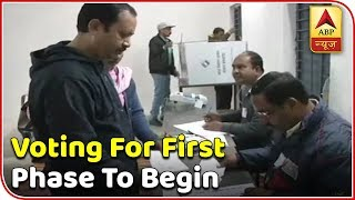 Chhattisgarh Assembly elections: Voting for first phase to begin - ABPNEWSTV