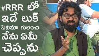 Actor Rahul Ramakrishna About RRR | TFPC - TFPC