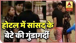 BSP leader's son threatens couple outside 5-star hotel in Delhi - ABPNEWSTV