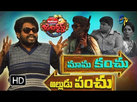 Jabardasth – Comedy Show – 14th Dec