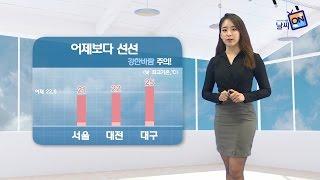 [날씨정보] 05월 14일 11시 발표