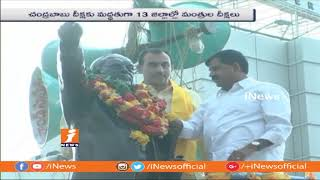 Minister Adinarayana Reddy Participated in Dharma Porata Deeksha In Kadapa | iNews - INEWS