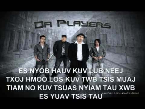 DA PLAYERS TXOJ HMOO KARAOKE  INSTRUMENTAL WITH LYRICS