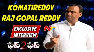 Komatireddy Raj Gopal Reddy Exclusive Interview || Face to Face || NTV - NTVTELUGUHD