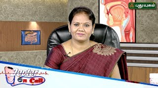 Doctor On Call 14-06-2017 Puthu Yugam tv Show