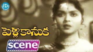 Pelli Kanuka Movie Scenes - Gummadi Helps Krishna Kumari || Jaggayya || Relangi - IDREAMMOVIES